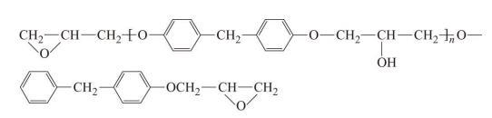 双酚F型环氧树脂地坪