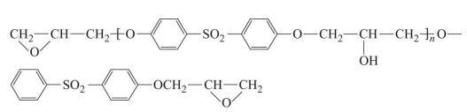 双酚S型环氧树脂地坪