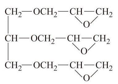 脂肪族缩水甘油醚树脂